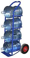 Тележка для баллонов с водой (4 баллона по 19л.) Колеса литые d250