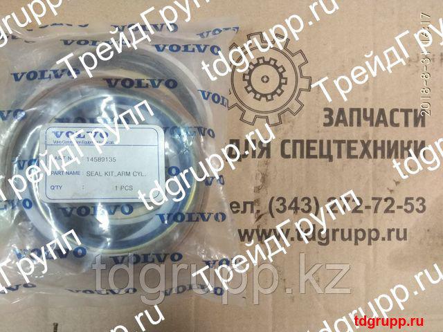 VOE14589135 Ремкомплект гидроцилиндра рукояти Volvo EC240B