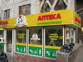 Несветовые объемные буквы в Алматы, фото 2