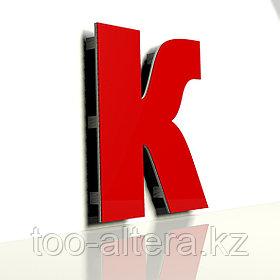 Несветовые объемные буквы в Алматы