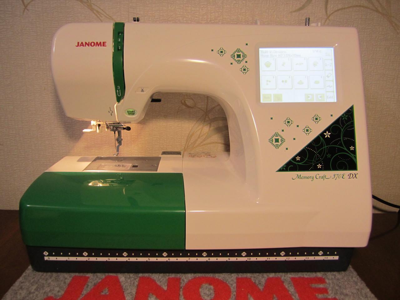 Janome Memory Craft 370 E DX