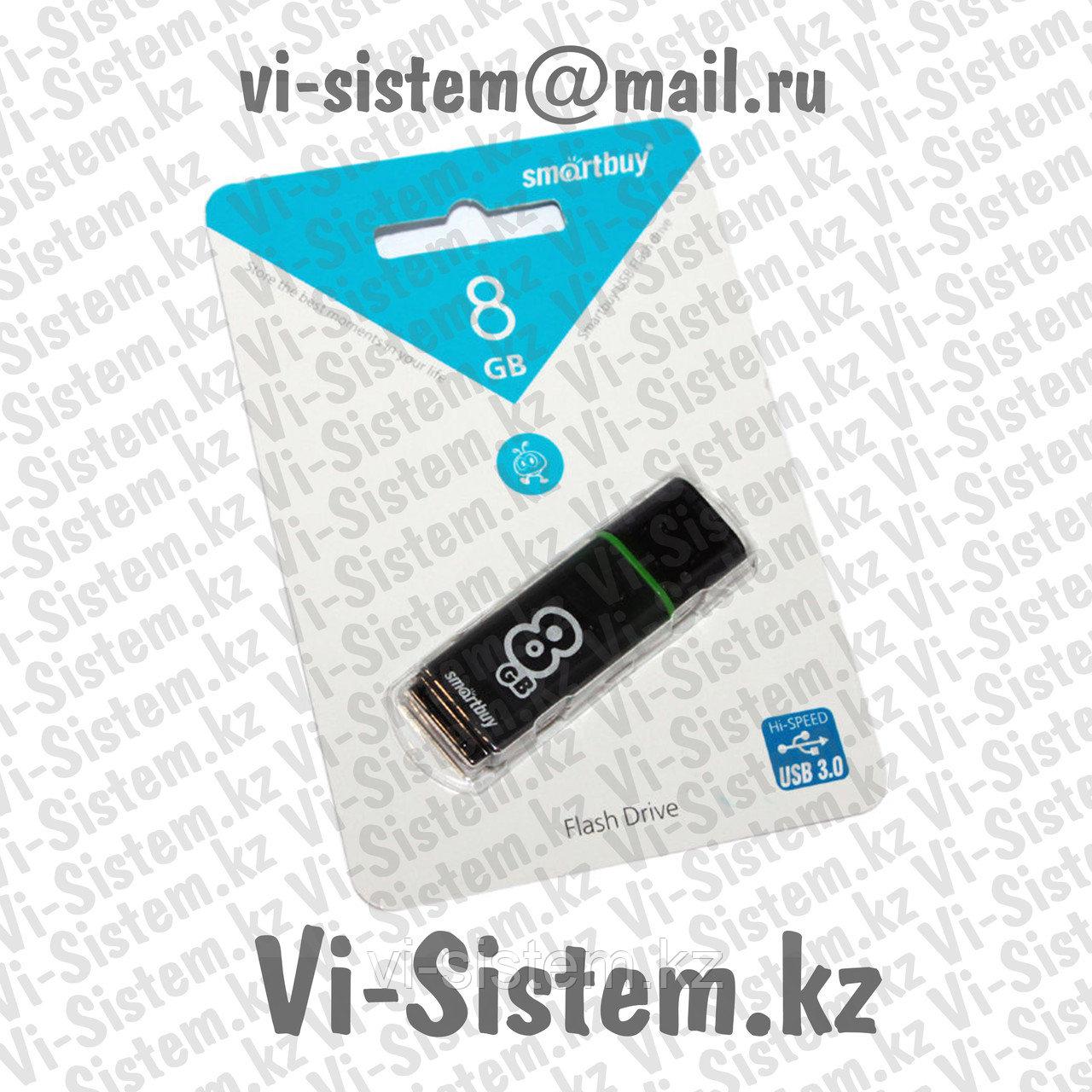 USB 3.0 Флеш Накопитель SmartBuy 8GB (Флешка)