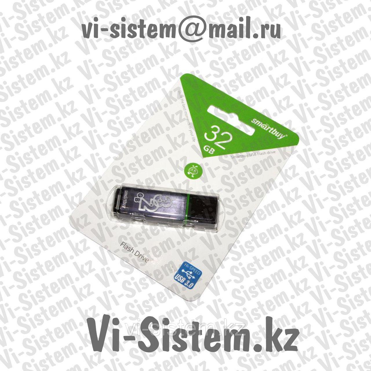 USB 3.0 Флеш Накопитель SmartBuy 32GB (Флешка)