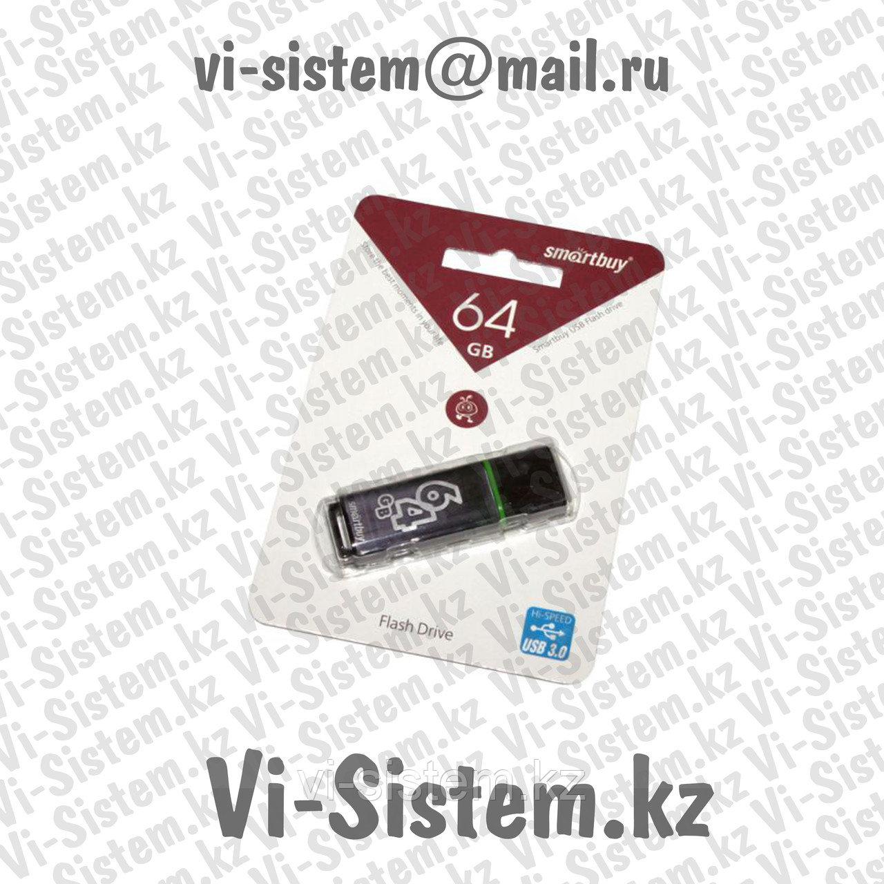 USB 3.0 Флеш Накопитель SmartBuy 64GB (Флешка)