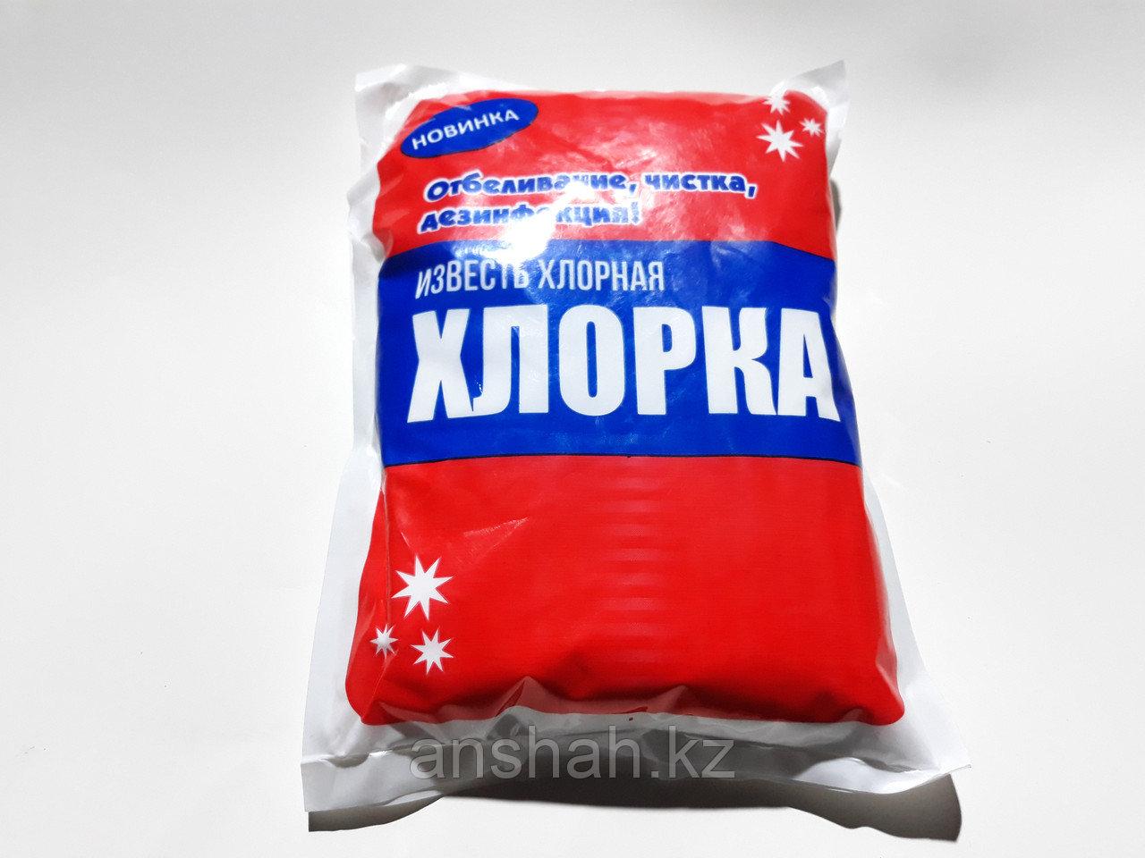 Хлорка 1 кг /0.7гр