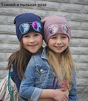 Демисезонная шапка для девочки Очки