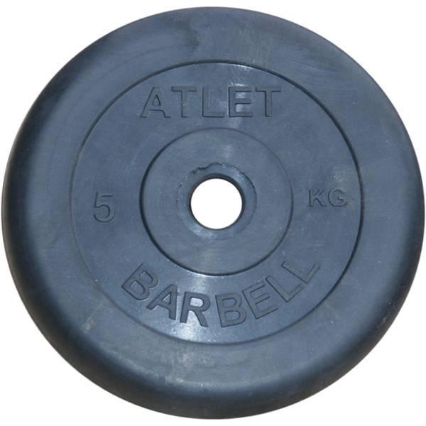 Диск обрезиненный Atlet 5кг (Д-26-31-50-мм)