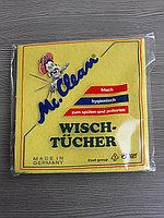Тряпка Германская ориг.с дырками 3 шт., фото 1