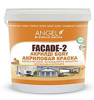 """Водоэмульсионная краска """"Angel Fasade-2"""" 1,5 кг"""