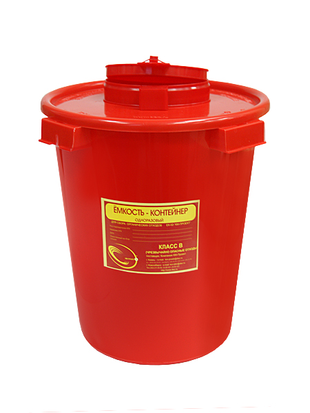 Контейнер пластиковый безопасный для сбора острого инструментария, класс В, 11 л