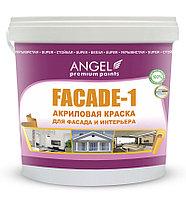 """Водоэмульсионная фасадная краска """"Angel Fasade-1"""" 1,5 кг"""