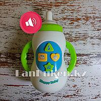 Интерактивная детская музыкальная игрушка бутылочка K999 (90B)