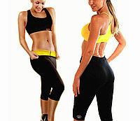 Шорты для похудения  , фото 1
