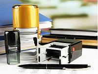 Штампы и печати изготовление