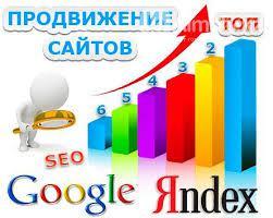 Реклама и продвижение сайтов в Алматы