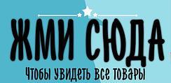 Монтессори Астана