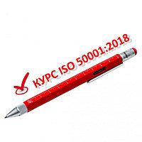 Курс разработка, внедрение и внутренний аудит ISO 50001:2018