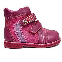 Детская ортопедическая обувь на утепленной подкладке