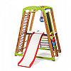 Детский спортивный уголок - Кроха - 2 Plus 3, фото 8