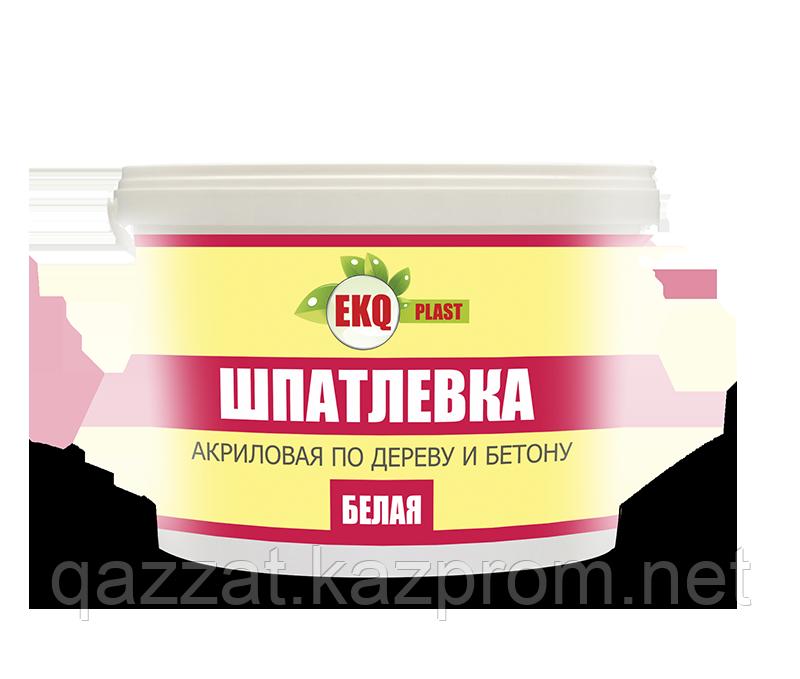 """Шпатлевка белая """"EKQ PLAST"""" 0,35 кг"""