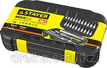 "Набор слесарно-монтажного инструмента STAYER ""MASTER"", 46 предметов, фото 2"