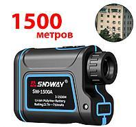 SW-1500M лазерный дальномер до 1500 метров, фото 1