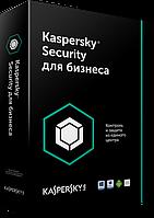 Kaspersky Endpoint Security Стандартный Продление (Renewal) 1 год