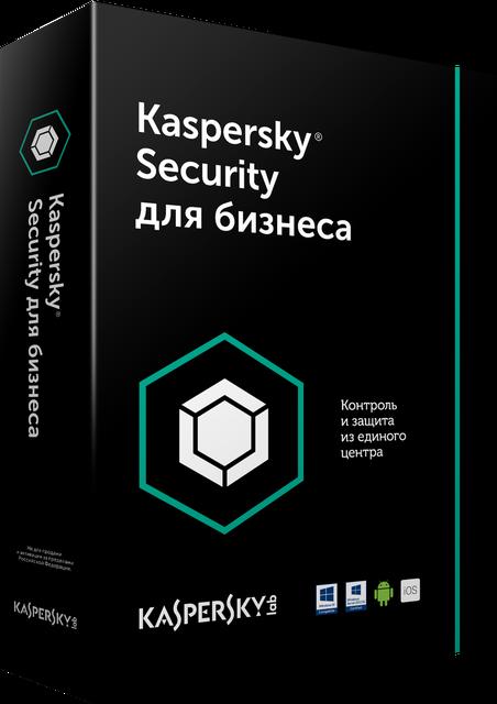 Kaspersky Endpoint Security Стандартный Продление (Renewal) 2 года