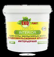 """Водоэмульсионная акриловая краска """"EKQ-PLAST Interior"""" 1 кг"""