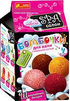 "Ranok creative 5629 Бомбочки для ванной ""Шоколадний Десерт"", фото 1"
