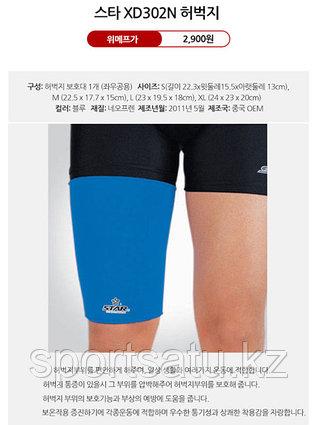 Наколенники для ноги оригинал STAR