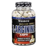 Аргинин Weider L-Arginine 5000мг (100 капсул)