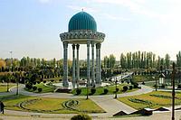 Экскурсии и туры в Ташкент