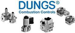 DUNGS Газовое оборудование и автоматика