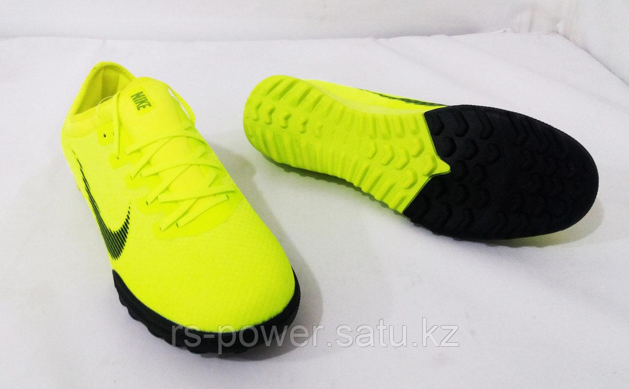 Nike MERCURIAL-X