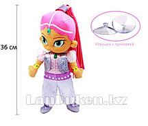 Мягкая игрушка Шиммер из мультфильма Шиммер и Шайн с присоской 36 см