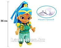 Мягкая игрушка Шайн из мультфильма Шиммер и Шайн с присоской 36 см