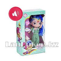 Музыкальная кукла Шайн с питомцем (Шиммер и Шайн) 29 см