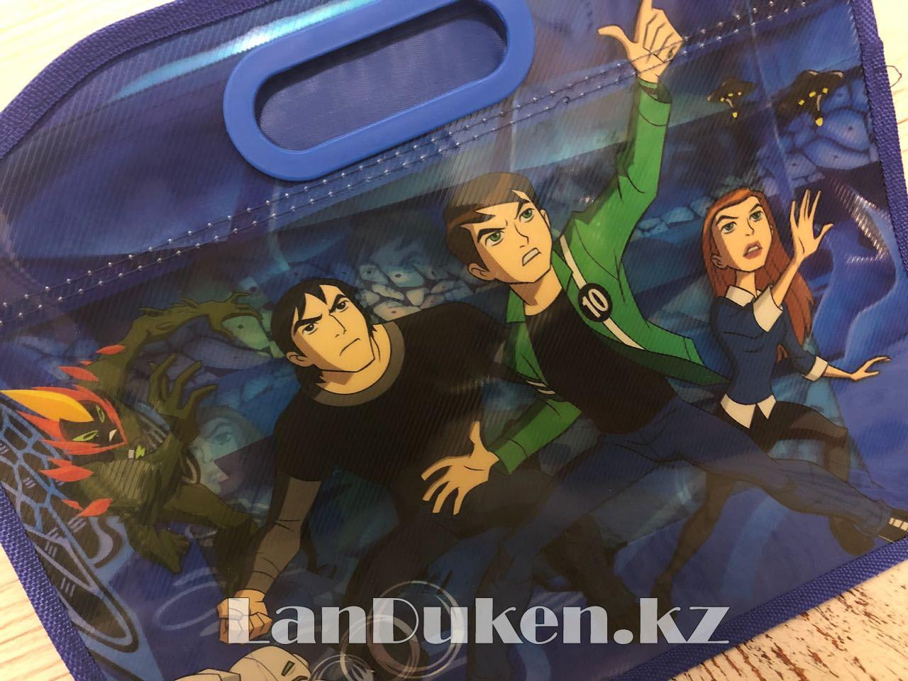 Детская папка-портфель с встроенными пластиковыми ручками Бэн Тэн (Ben 10) формат A4 синяя - фото 2