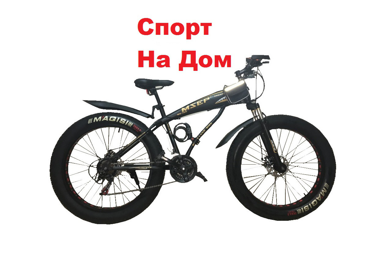 Велосипед Фетбайк-Акула (колеса 26, рама 19)