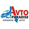 «AVTO-PARADISE»