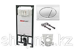 Система инсталляции для подвесного унитаза A101