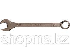 Ключ комбинированый,17 мм, CrV, фосфатированный, ГОСТ 16983// СИБРТЕХ