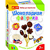 Ranok creative 15100014Р Шоколадная фабрика