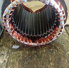 Ремонт электродвигателей, фото 3