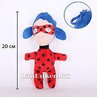 Мягкая игрушка брелок Леди Баг (Леди Баг и Супер Кот Miraculous Ladybug) 20 см