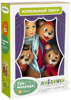 Кукольный театр - Три медведя, 4 куклы