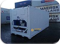 Стандартный 20-ти футовый рефрижераторный контейнер, Carrier, 2003