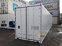 Высокие 40 футовые рефрижераторные контейнера, Thermo King