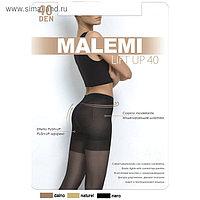 Колготки женские MALEMI Lift Up 40 den, цвет чёрный (nero), размер 2